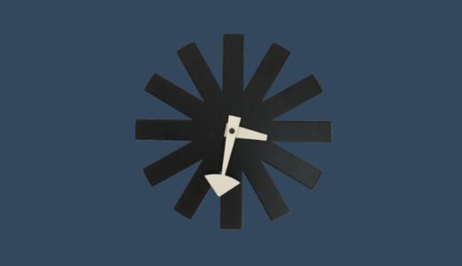 【アスタリスククロックレビュー】シンプルなおすすめ壁掛け時計