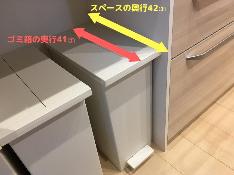 ケユカダストボックス奥行41㎝