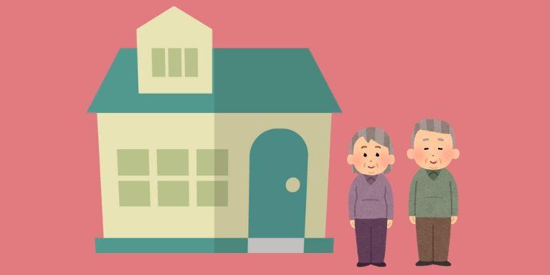 老後住みやすい家1