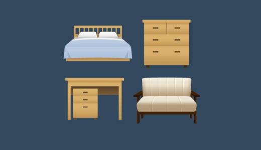 おしゃれな部屋を作るための家具選び7ステップと失敗例15パターン