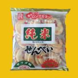 【純米せんべいレビュー】ソフトサラダの上位互換【立正堂】