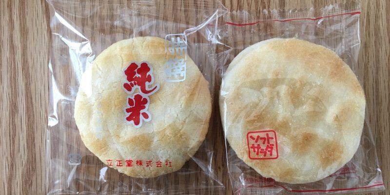 純米せんべい1
