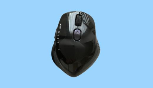 【バッファローBSMBW510Mレビュー】コスパの良いおすすめマウス