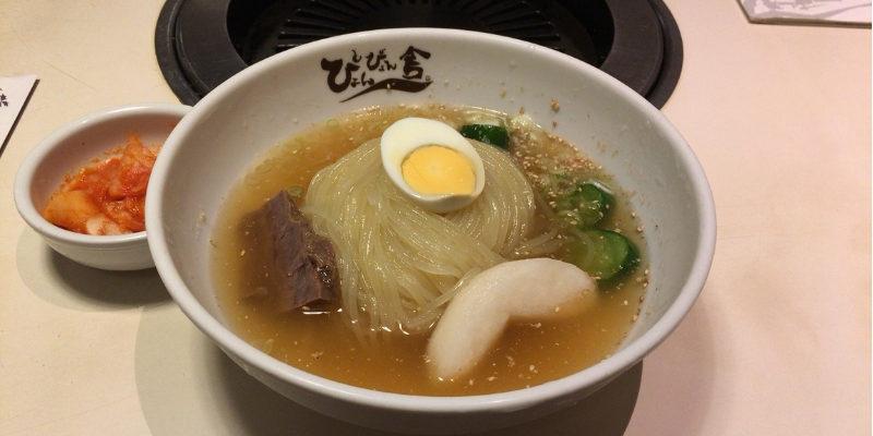 ぴょんぴょん冷麺1