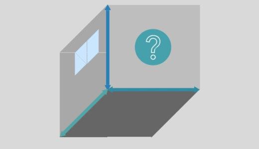 ホームジムに求められる最低限の広さ・床・階数などの構造