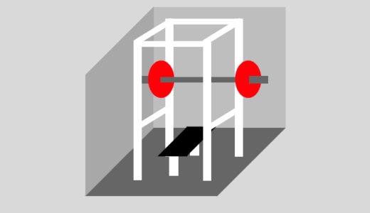 【トレーニング器具ショップ3選】パワーリフター向け【ホームジムを作るなら要チェック】