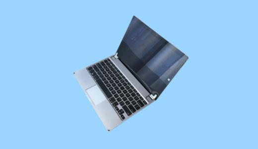 【Brydgeワイヤレスキーボードレビュー】Surface Proをノートパソコンに変身