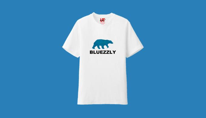 bluezzlyオリジナルTシャツ