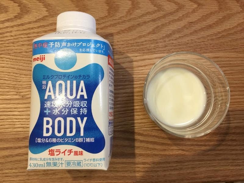 aqua body アクアボディの中身・色