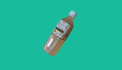 【キリン サプリプロテインレビュー】たんぱく質15g配合のペットボトルドリンク【ローソン限定販売】
