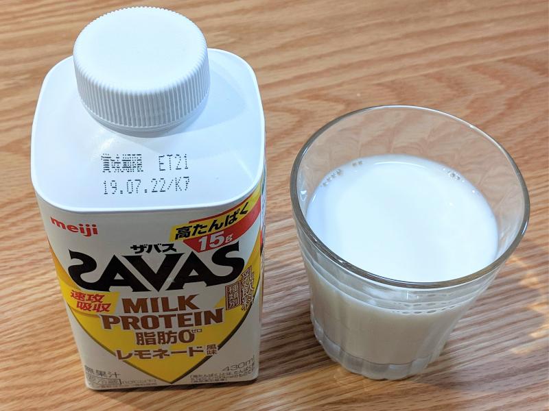 ザバスミルクプロテインレモネード風味
