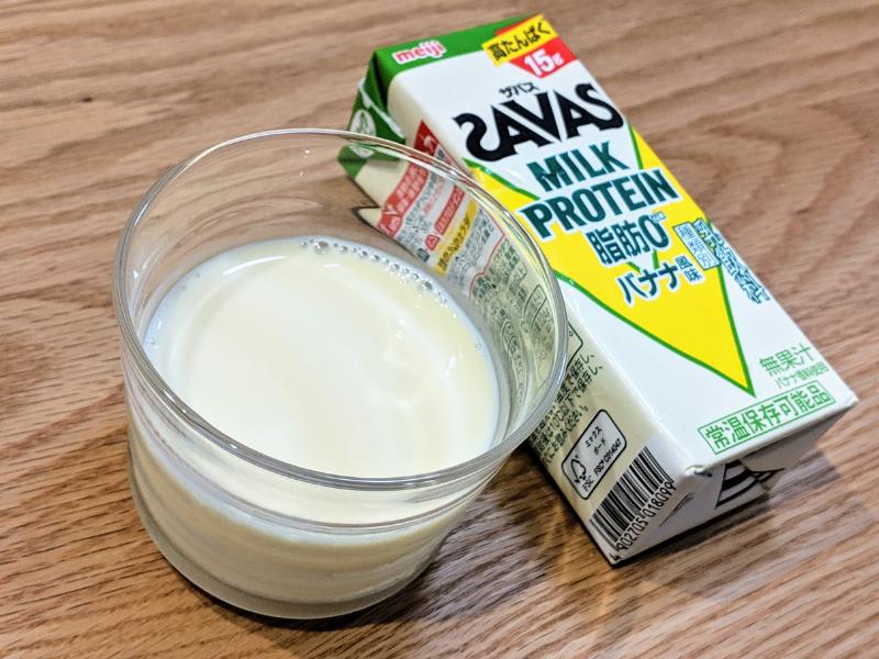 ザバスミルクプロテインバナナ風味