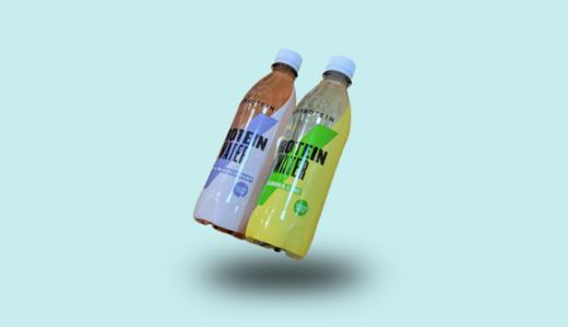 【MYPROTEIN「プロテインウォーター」レビュー】たんぱく質15g61kcalのペットボトルドリンク