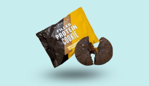 【MYPROTEIN「フィルドプロテインクッキー」レビュー】ソフトな食感で中にトロ~リキャラメルクリームで激ウマ
