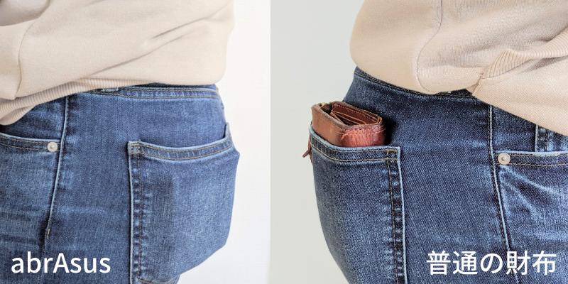 アブラサス薄い財布サイズ比較