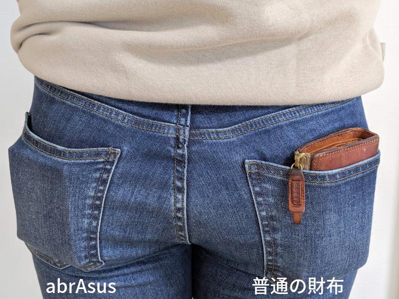 アブラサス薄い財布厚さ比較