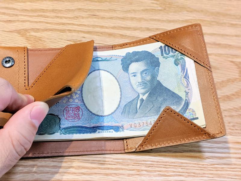 アブラサス薄い財布お札入れ