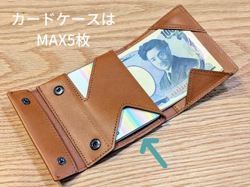 アブラサス薄い財布カードケース