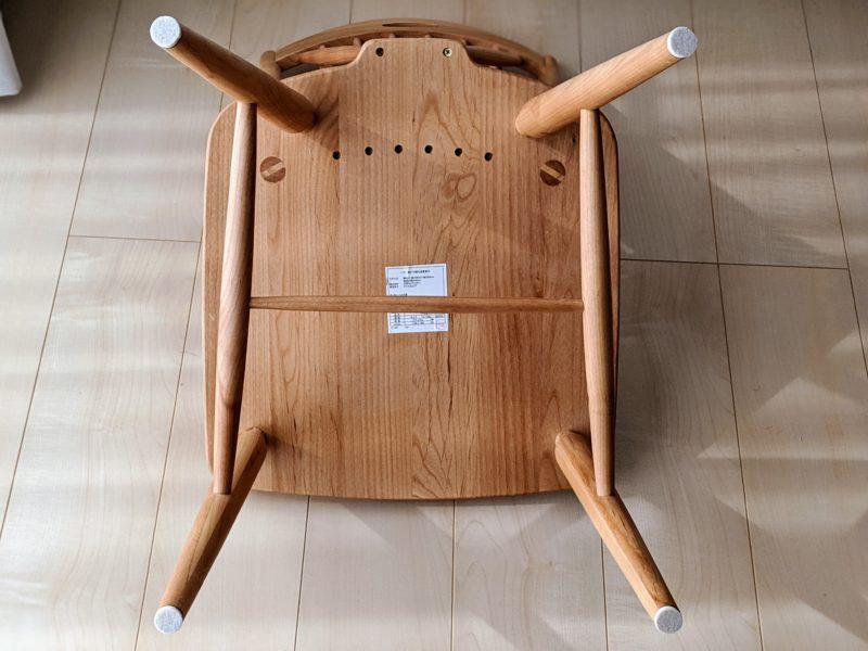 椅子脚フェルト取り付け完了
