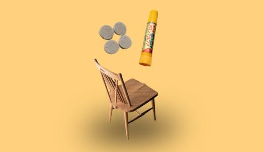 【超簡単】椅子や家具の脚に付けた傷防止用フェルトがズレなくなる方法・改【アロンアルファでくっつけるだけ】