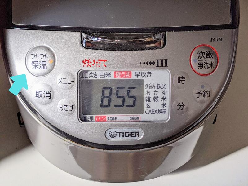 炊飯器の保温ボタンを押して保温する