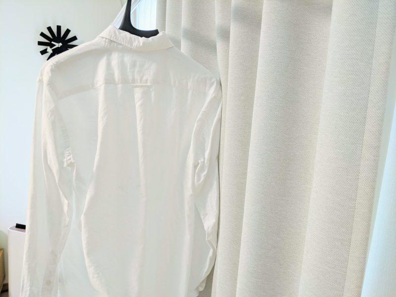 洗濯物がカーテンに当たってしまう