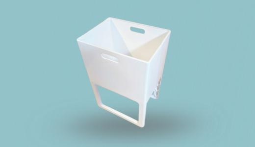 【折り畳み&脚付きバスケット「ACOT」レビュー】洗濯時やチョイ置き収納として便利