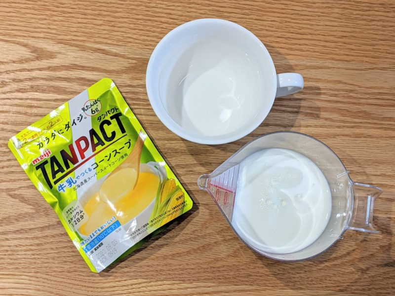 TANPACT牛乳でつくるスープ材料