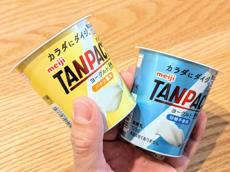 タンパクトヨーグルトプレーン&バナナ風味