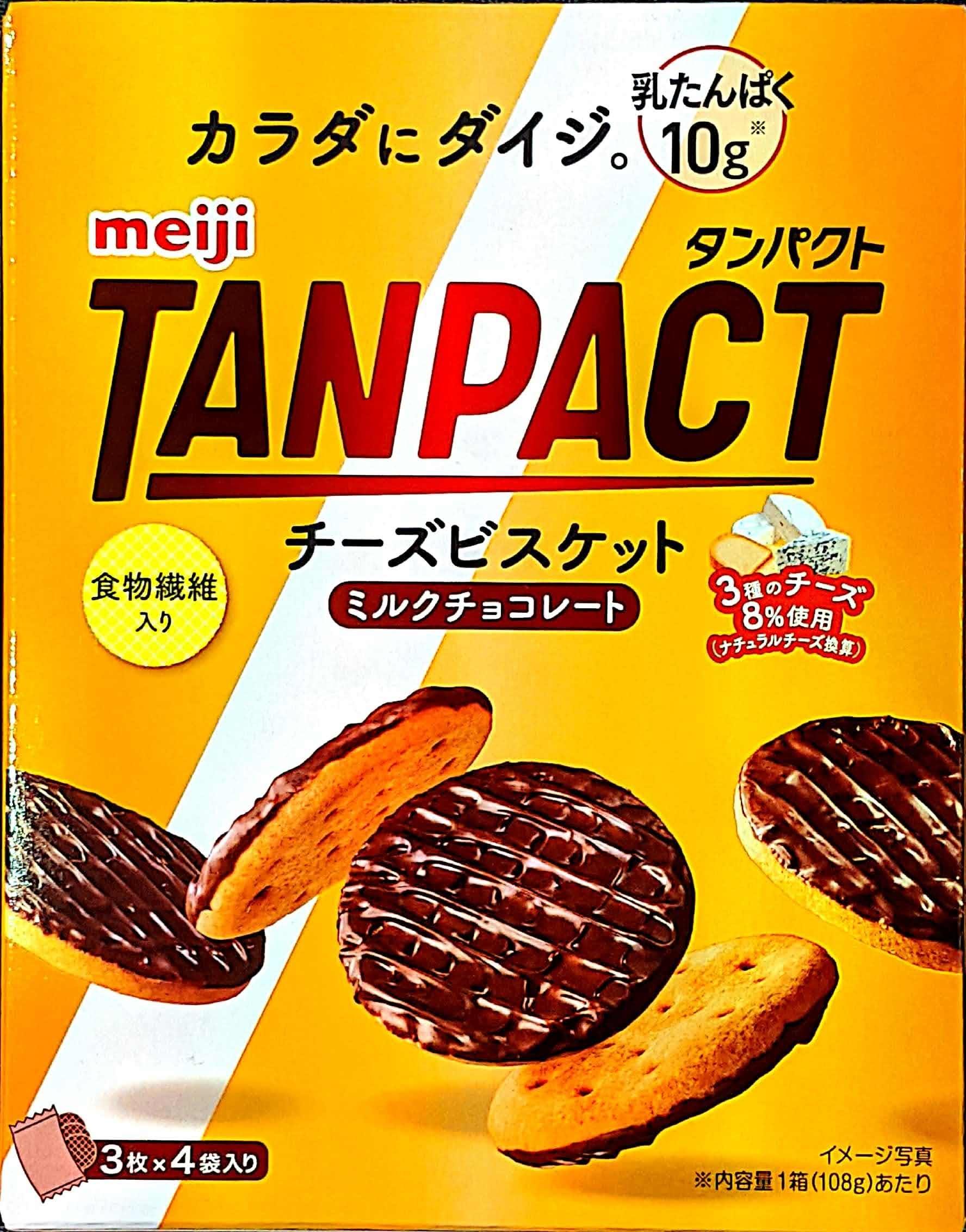 明治タンパクトチーズビスケットミルクチョコレート