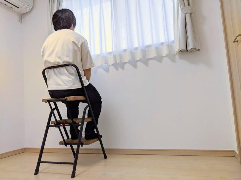 シービージャパン「フォールディングステップ」は椅子にもなる