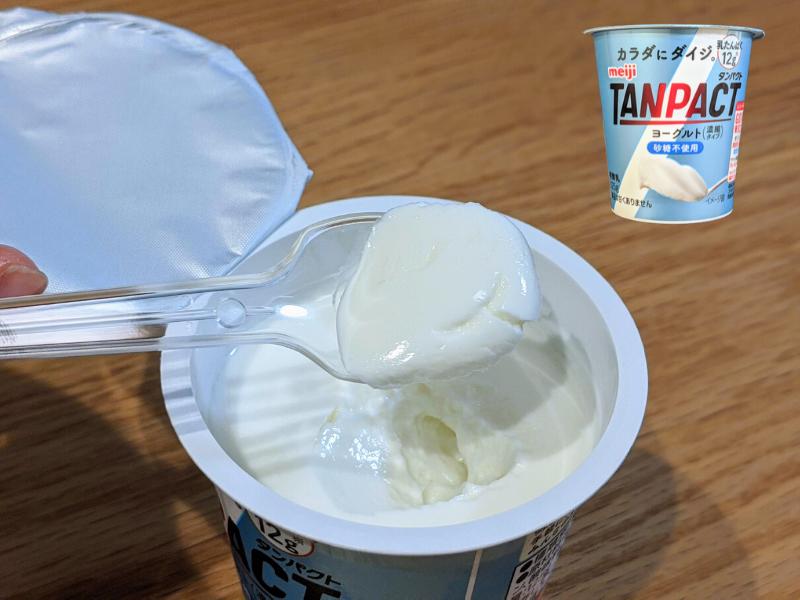 明治タンパクトヨーグルト砂糖不使用プレーン